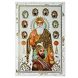 indischerbasar.de Bild Guru Nanak und Guru Gobind Singh 48