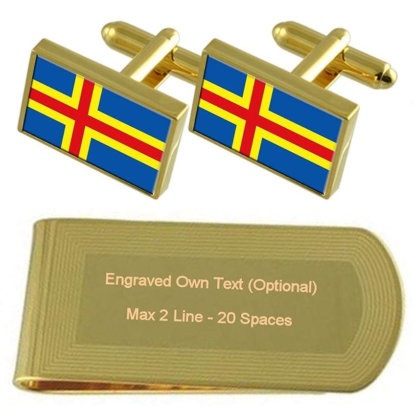 ウミウシ発生するアボートオーランド諸島の旗ゴールドトーン カフスボタン お金クリップを刻まれたギフトセット