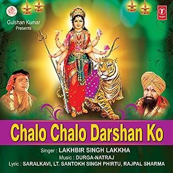 Chalo Chalo Darshan Ko