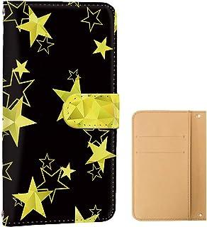 arrows M04・arrows M04 PREMIUM (FARM063) スマホケース 手帳型 カードタイプ [宇宙柄・イエロー] 星柄 3D柄 流れ星 きらきら アローズ エムゼロヨン・アローズ エムゼロヨンプレミアム スマホカバー 携帯ケース [FFANY] blackstar 138@01c