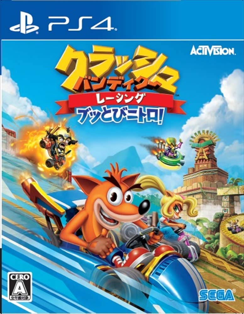 Sega Crash Team Racing: Nitro-Fueled For SONY PS4 PLAYSTATION 4 JAPANESE VERSION [video game]: Amazon.es: Videojuegos