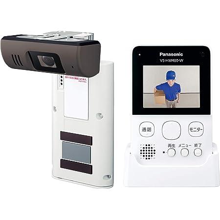 パナソニック モニター付きドアカメラ VS-HC400-W