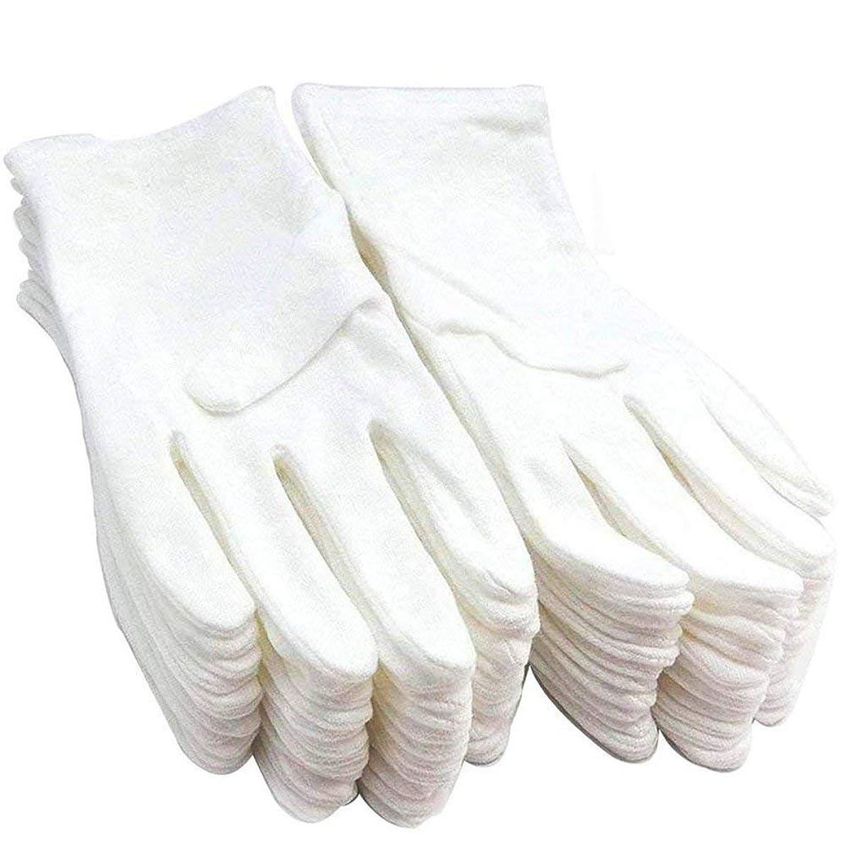 失業者アミューズメント家事をするStardust 12双セット Sサイズ お触り手袋 コットン手袋 綿 手荒れ予防 純綿100% 白手袋 作業用 軍手 男女兼用 SD-12-OSATEBU-S