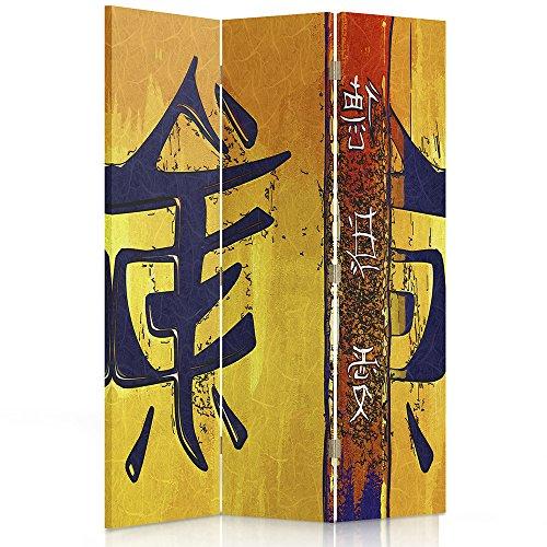 Feeby Frames Paravent déco Impression 1 Face 3 pans Japonais Rouge 110x150 cm