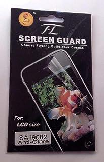 حامي شاشة جلاكسي جراند galaxy grand i9082 ضد البصمة