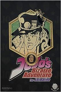 Golden Jotaro: Jojo's Bizarre Adventure Collectible Pin