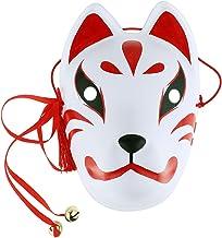 CHICTRY Unisex Fuchs Maske Tiermaske mit Quasten und Glöckc