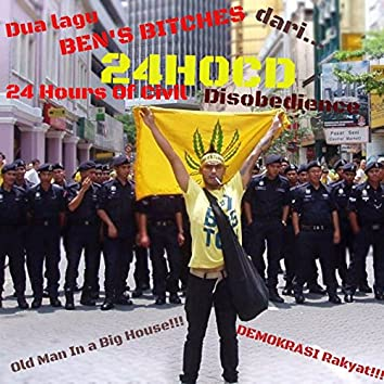 24 Hours of Civil Disobedience (2015: Independent Compilation)