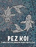 Pez koi - Libro de colorear para adultos 🐟