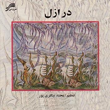 In Eternity (Dar Azal):A Journey through Iranian Music