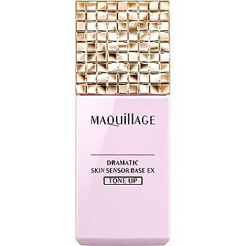 MAQUILLAGE(マキアージュ) ドラマティックスキンセンサーベース EX トーンアップ 化粧下地 通常品 本体 25mL