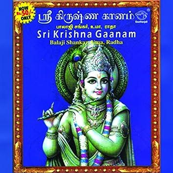 Sri Krishna Gaanam