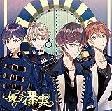 FORBIDDEN★STAR BLACK VERRY 1st(アキト・トヲル・ウラン・シータver)