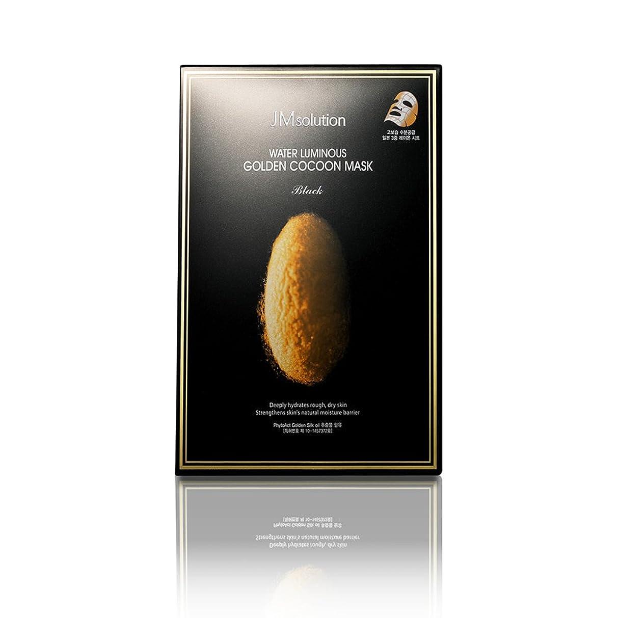 ではごきげんよう主張約設定JMsolution Water Luminous Golden Cocoon Mask Black 45g × 10ea/JMソリューション ウォーター ルミナス ゴールデン コクーン マスク ブラック 45g × 10枚 [並行輸入品]