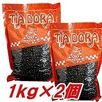 黒いんげん豆 1kg×2個セット フェジョンプレット FEIJAO PRETO ボリビア産