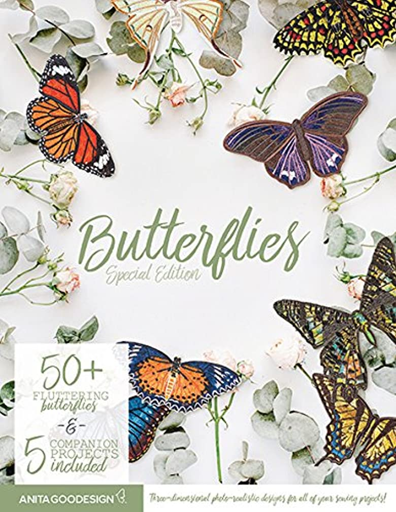 Anita Goodesign Embroidery Machine Designs CD Special Edition Butterflies