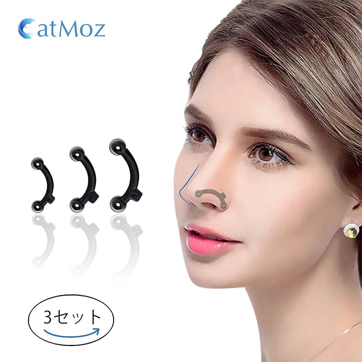 財産もつれ軸鼻プチ 柔軟性高く ハナのアイプチ CatMoz ビューティー正規品 矯正プチ 整形せず 23mm/24.5mm/26mm全3サイズセット