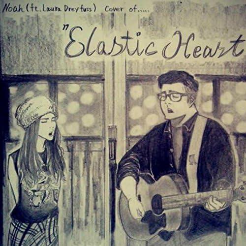 Noah Guthrie & Laura Dreyfuss