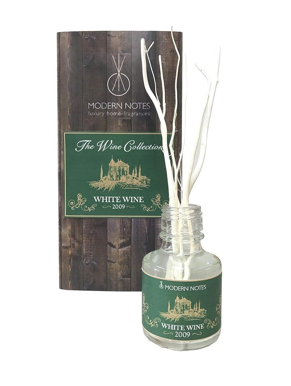 新着ばかげている混乱させるMODERN NOTES ワインコレクション リードディフューザーミニ 2009 WHITE WINE 90mL