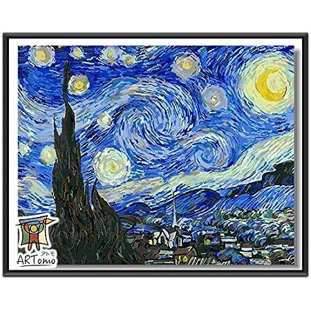 ARTomo【アトモ】パズル油絵『フレーム付き|世界名画』数字 油絵 DIY 塗り絵 本格的な油絵が誰でも簡単に楽しく描ける 40x50cm (ゴッホ|星月夜(糸杉と村))
