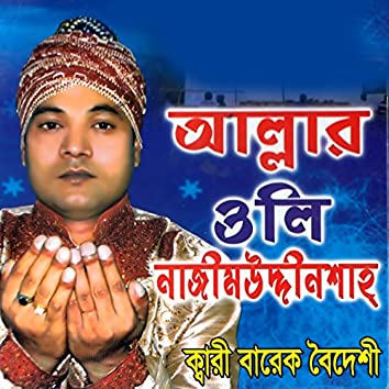 Allahr Oli Nizamuddin Shah