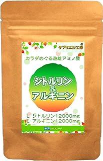 [Amazon限定ブランド] 神戸ロハスフード シトルリン&アルギニン ピュアカプセル 60粒約30日分(L-シトルリン12000㎎ L-アルギニン12000㎎) 日本製 サプリエル工房