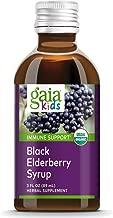 gaia herbs kids black elderberry syrup