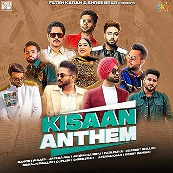 Kisaan Anthem