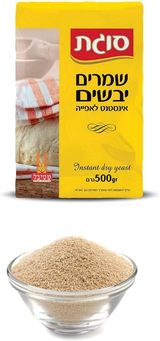 Limited Nippon regular agency time for free shipping Instant Dry Yeast Baking Kosher Food 50 Israeli By Sugat Product
