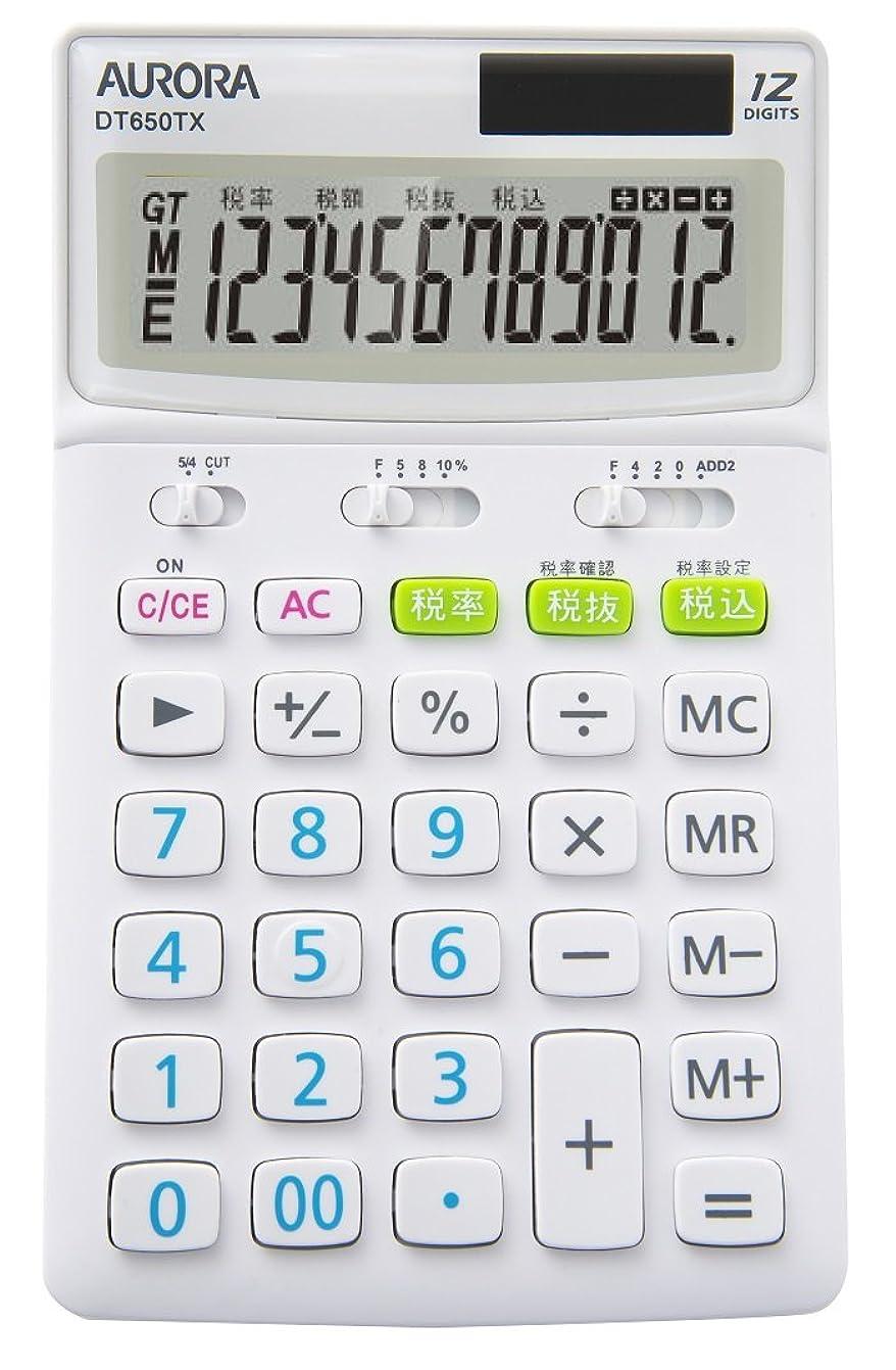 意図的思いつくマットレスオーロラジャパン 電卓 12桁 税率切替スイッチ付 DT650TX‐W 白