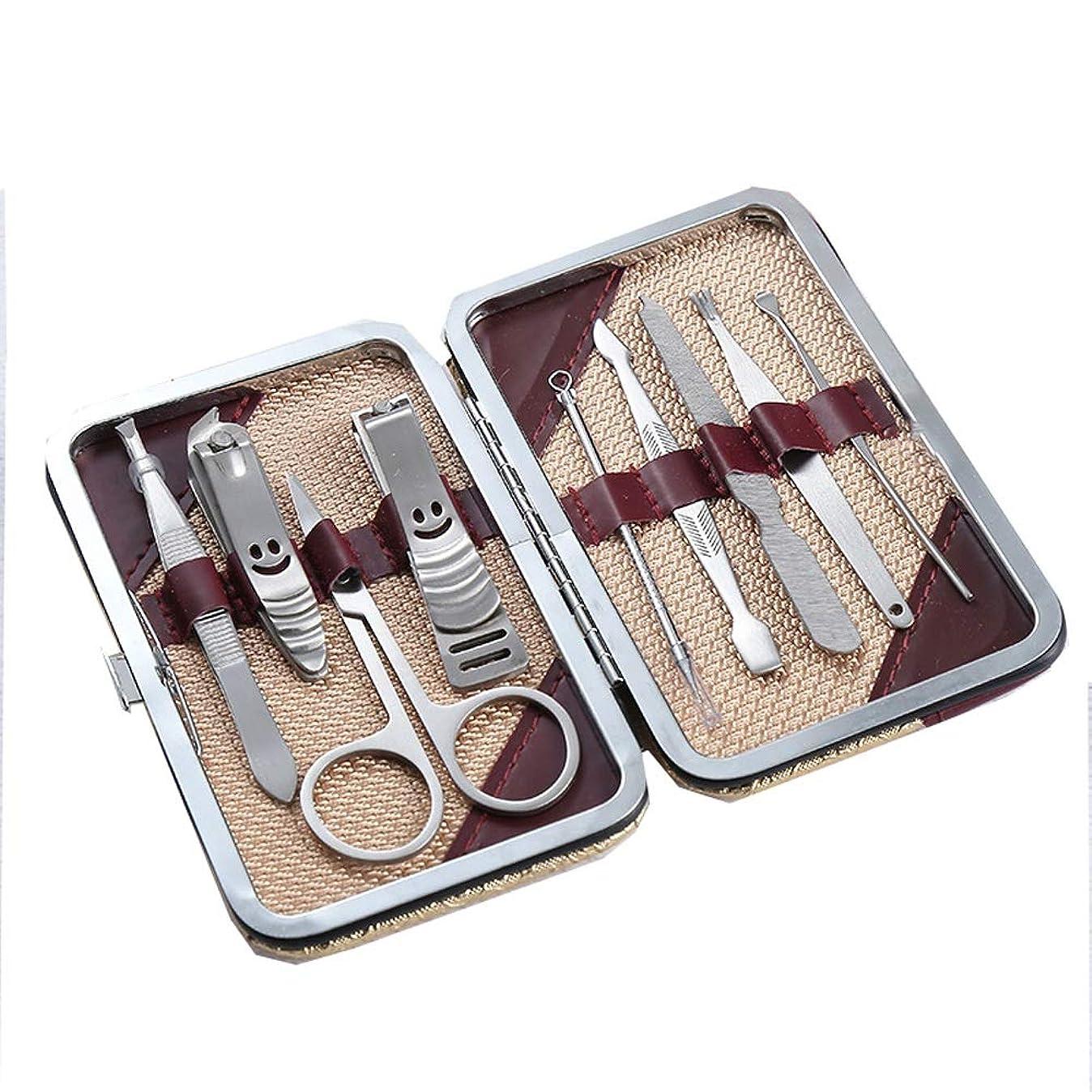 パッチ司法特異性便利な爪切り ハイグレードネイルはさみ9ピースネイルクリッパーマニキュアネイルツールネイルクリッパーセット ネイルドレッシングツール