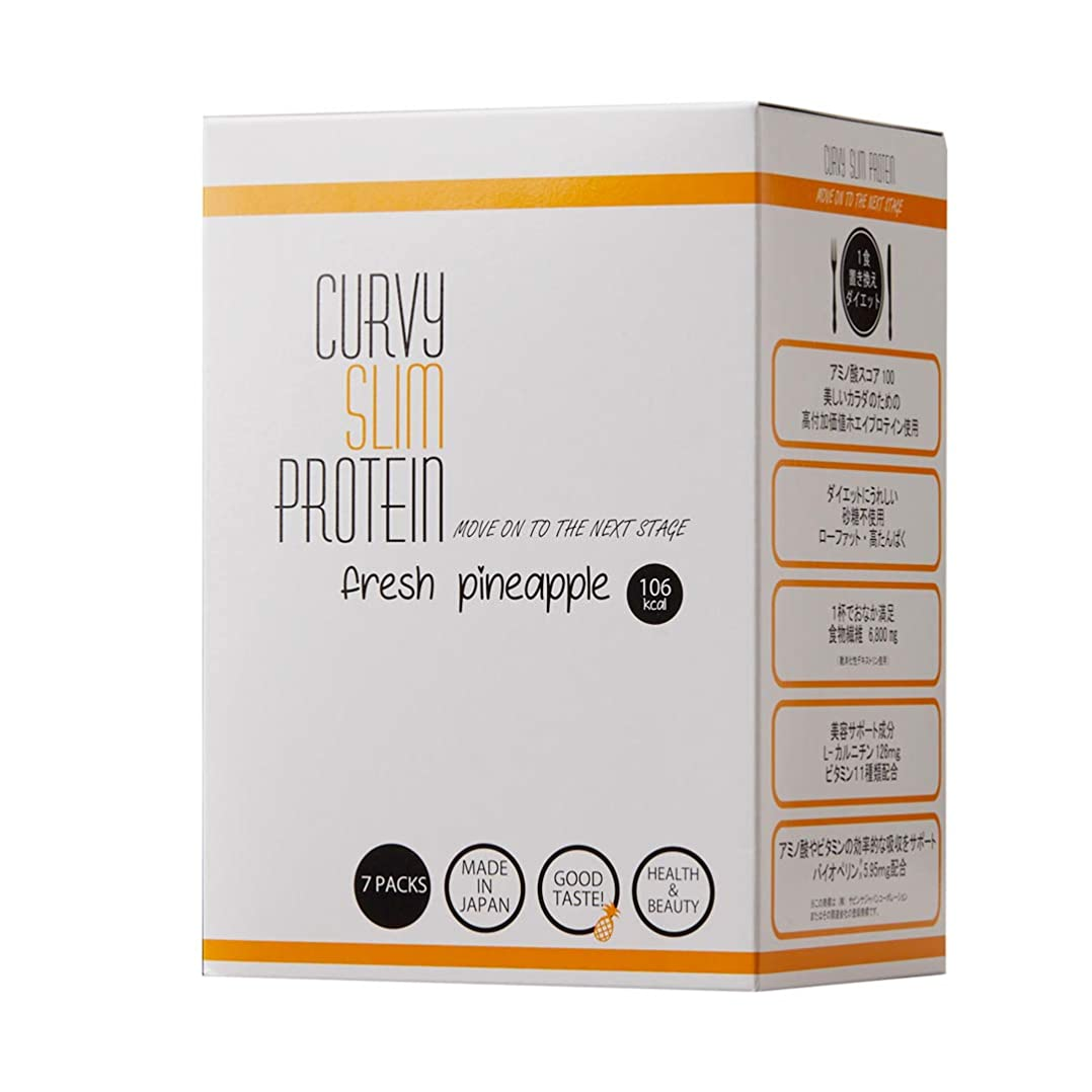 旋回あざ道路を作るプロセスカーヴィースリム? プロテイン フレッシュパイナップル 置き換え ダイエット 7包(7食分)