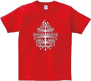 [幸服屋さん] 還暦Tシャツ(シャンデリア60 半袖) MS38