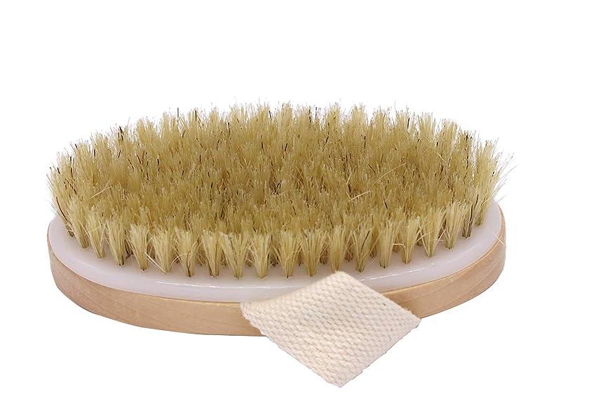 ショートカット生産性葉を拾うMaltose ボディブラシ 豚毛 天然素材 木製 短柄 足を洗う 角質除去 美肌 バス用品 (C:12.5 * 7CM)