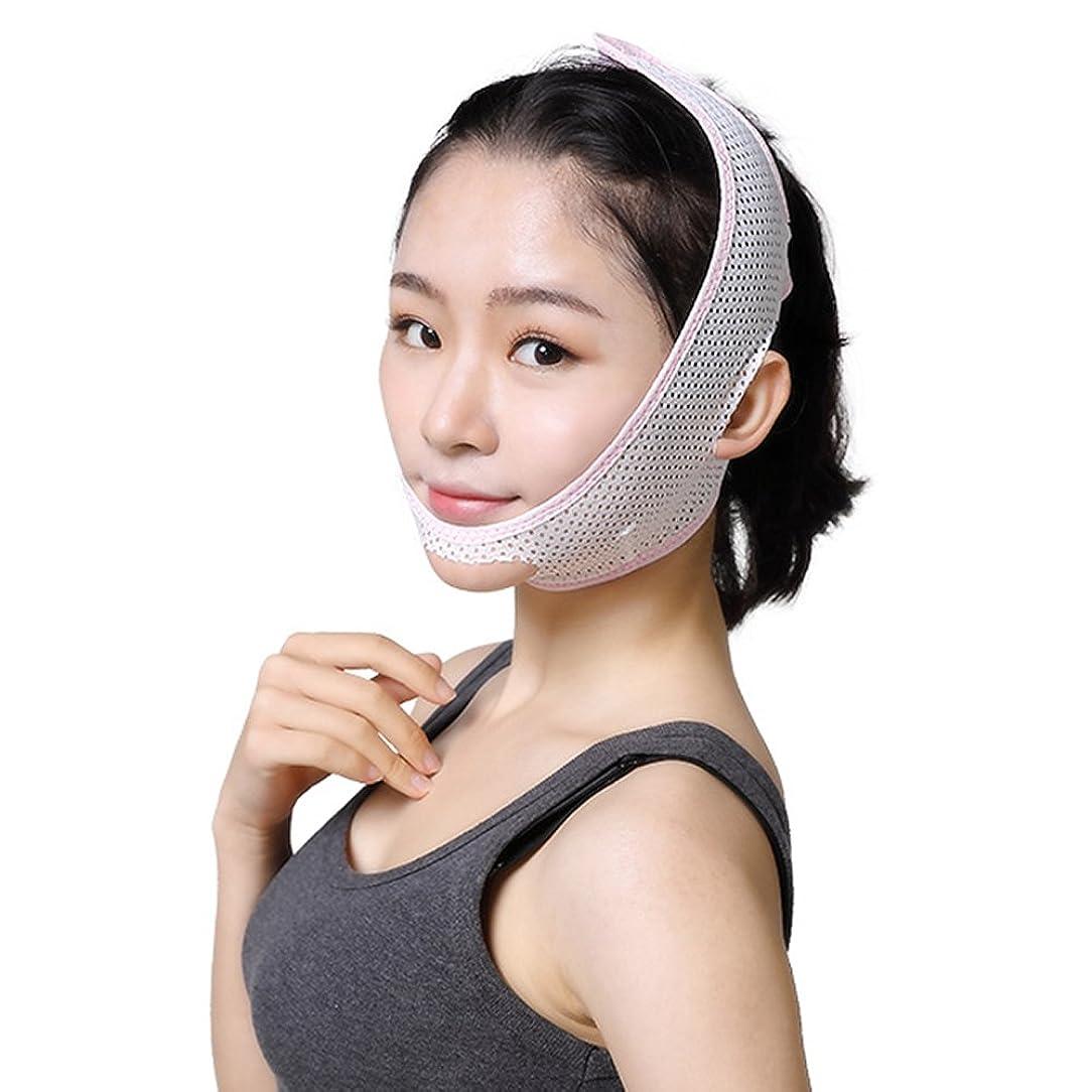 トリプルロッドわなMOECAT 小顔ベルト 美顔 小顔マスク 顔痩せ 顎サポーター 法令線予防 リフトアップベルト いびき防止 フェイスベルト (L, ホワイト)