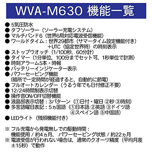 CASIO『WAVECEPTOR(WVA-M630D-7AJF)』