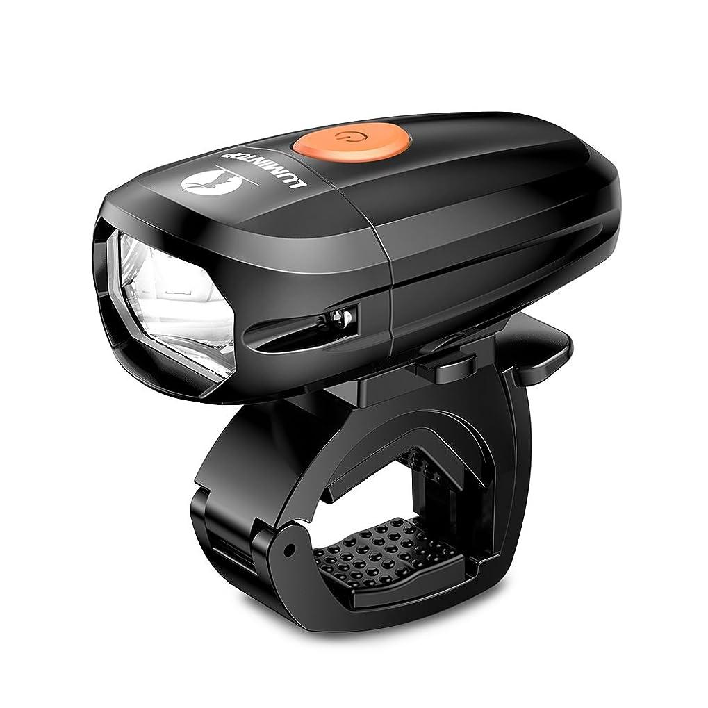 。ログ今日LUMINTOP C01 自転車ライト LEDヘッドライト 高輝度 IP68 完全防水 USB充電式 1500mAh 広範囲照射 明るさ5400カンデラ 連続点灯10.5h JIS前照灯適合品 【二年保証】