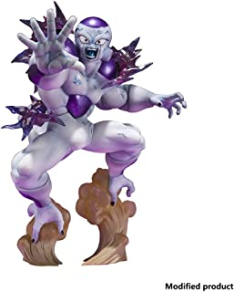 Siyushop Frieza Final Form Figuarts - Frieza PVC Figure - Highly Detailed Accurate Sculpt - High 15CM