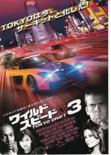 yti 260 洋画映画チラシ「 ワイルドスピードX3」B柄