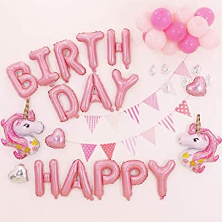 Unicorn Happy Birthday Party Balloons Supplies-42 PCS Party Decorations Included Pink Happy Birthday Balloons Banner for G...