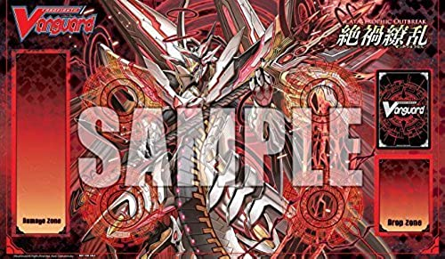 Cardfight Vanguard Star Vader Chaos Breaker Dragon Rubber Playmat by Bushiroad