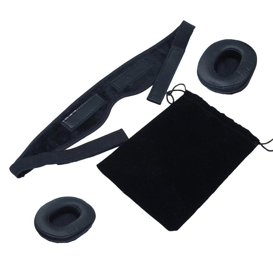 バスケットボール置換レンダリングHealifty モジュラースリープマスク調節可能な3Dアイマスクナイトブラインダーアイズハンドレディースキッズキッズ