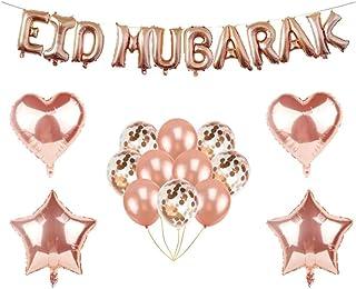 Eid Mubarak Balloon Banner Eid Decoration (Rose Gold)
