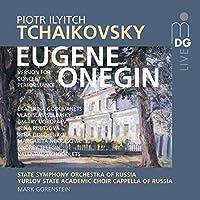 Eugen Onegin-Lyrical Scen