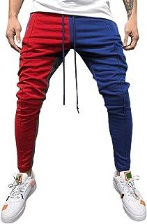 Seaintheson Mens Jogging Pants, Fashion Men's Casual Solid Loose Patchwork Sweatpant Athletic Gym Workout Trousers