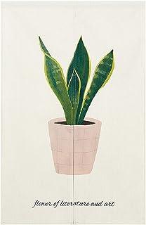 BAIHT HOME のれん 暖簾 綿麻混 サンセベリア 鉢植え おしゃれ 室内インテリア 突っ張り棒付き 幅75cm×丈90cm