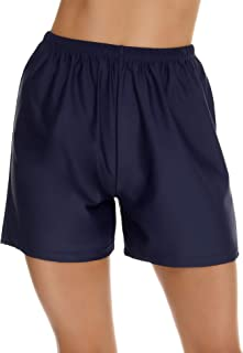 Lecieldusoir Women's Swim Shorts High Waist Swimsuit Bottoms Solid Color Bikini Tankini Bathing Suit Boy Shorts