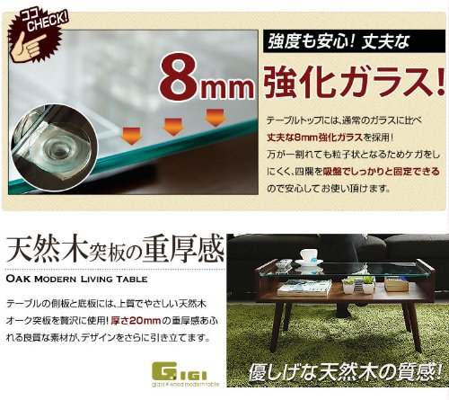 LOWYA (ロウヤ) テーブル ローテーブル ガラス&木製 収納棚付き ブラウン おしゃれ 新生活