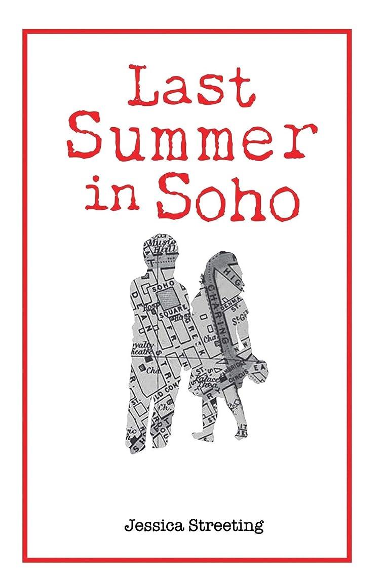 正確にフローティングパネルLast Summer in Soho