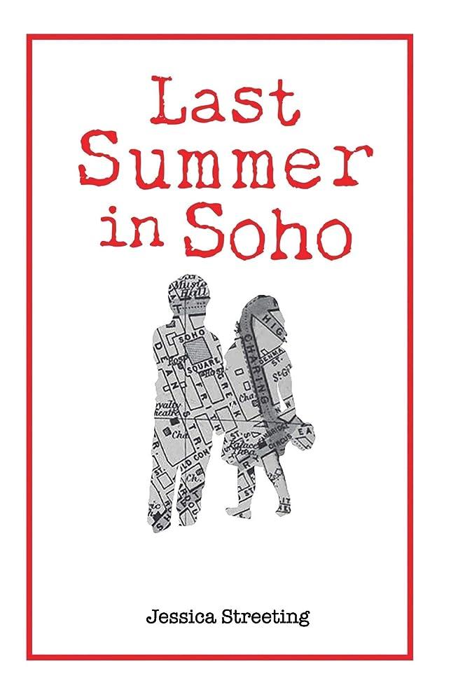 気づかない可能性魔術Last Summer in Soho